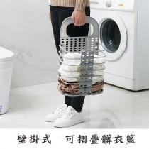 壁掛折疊髒衣筒 家用洗衣籃衣服收納籃