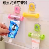 (3個一組)掛式擠牙膏器  手捲牙膏器 不浪費 浴室 牙膏掛架 無痕