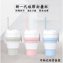 矽膠伸縮杯 旅行杯 環保 矽膠摺疊杯 攜帶方便 咖啡杯 保溫杯 伸縮杯 旅行 登山露營