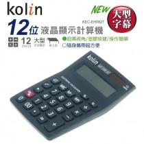 歌林 液晶顯示計算機 12位桌上型計算機 EH0827