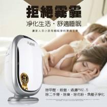 富士通負離子空氣清淨機