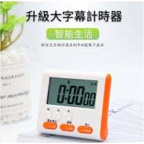 升級大字幕計時器 多功能大字幕電子計時器 廚房計時器 倒計時器