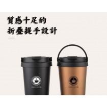 304手提不銹鋼咖啡杯 保冰保溫效果好 輕鬆拿取 矽膠杯底