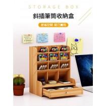 (預購)斜插筆筒收納盒 置物盒 整理盒 文具 辦公室 收納 置物 整理 桌面 筆筒 居家