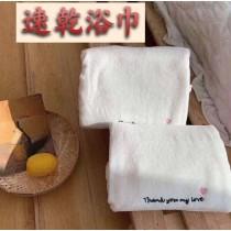 速乾浴巾 毛巾 洗澡巾 沐浴巾 透氣蓬鬆 細膩柔軟 強力吸水