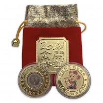2020年財神鼠金幣 台灣製 金鼠報喜 鼠年大吉 過年送禮 收藏自用 送禮兩相誼