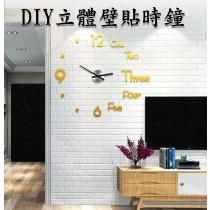 (預購)DIY立體壁貼時鐘 創意壁貼掛鍾 免打孔 裝飾
