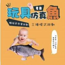(預購)仿真電動魚 跳跳魚 跳動魚 貓咪玩具 貓玩具 寵物玩具 仿真魚 魚玩具 電動魚
