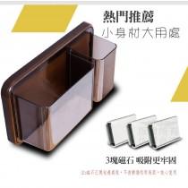 磁鐵收納盒 透明盒裝 收納盒 可透視外盒 分層分類 磁石吸附 生活居家 廚房 辦公室 收納
