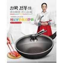 福利品-韓式麥飯石炒鍋 32公分麥飯石炒鍋 【商品一概售出既不退換貨】