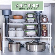 (預購)水槽下置物架 組裝輕鬆方便 可調節高低 伸縮 置物架 收納架 層架 水槽下 廚房用品 浴室收納 居家生活