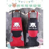小熊防水擦手圍裙 圍裙 防水防油 耐髒 保護衣服 可調整 大口袋設計 吸水珊瑚絨布料 做家務必備