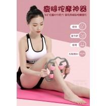 瘦腿按摩神器 肌肉放鬆器 滾軸瑜珈柱運動 健身按摩器材 肩頸 筋膜放鬆 瘦腿神器