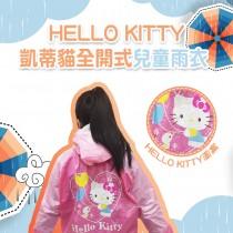HELLO KITTY 凱蒂貓  全開式兒童雨衣 全開式雨衣 兒童雨衣 雨衣 連身雨衣 前開式