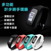 智能電子計步錶 智慧手錶/運動手環 時間 計步 卡路里 路程