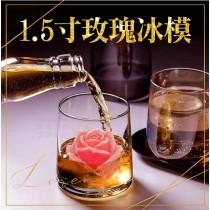 (2個一組)1.5寸玫瑰冰模 玫瑰冰模 矽膠材質 玫瑰造型 冰模 模具 創意冰塊 酒 飲料 茶 一模  多用 創意混搭