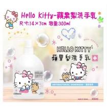 KT蘋果梨洗手乳300ml 清潔 呵護霜手 台灣製
