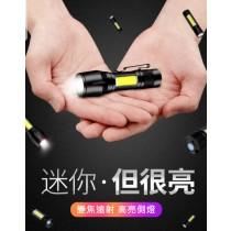 充電手電筒 手電筒 變焦 附收納盒 USB充電 夾扣設計 攜帶方便 實用 露營 停電應急 巡邏 照明