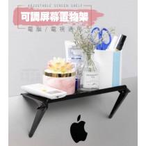 可調屏幕置物架 置物架 可調節 穩固支撐 防滑 放置物品 電腦 辦公桌 居家小物 生活收納 辦公室小物