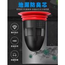 (2個一組)地漏防臭芯 阻擋臭蟲侵入 快速排水 過濾防堵