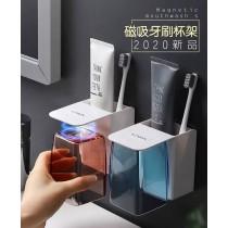 磁吸牙刷杯架 免釘孔 免打孔 磁吸式 牙刷架 牙杯架 牙膏架 漱口杯 情侶牙刷杯架