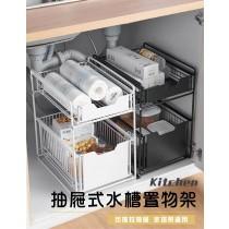 抽屜式水槽置物架 水槽下置物架 可推拉抽屜式 拉籃櫥柜 衛生間柜下 廚房