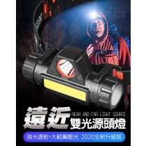 遠近雙光源頭燈 LED頭燈  強光頭燈 露營燈 工作燈 釣魚 爬山 登山