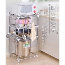 四層置物架 廚房 廁所 浴室 鍋具收納 收納鐵架 收納層架 收納架 置物架