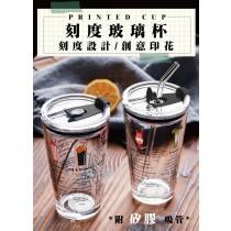 刻度玻璃杯 隨行杯 造型環保杯 水杯 果汁杯 咖啡杯 可微波 隨身攜帶