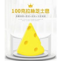 100克拉絲芝士皂 潔膚皂 沐浴皂 身體清潔 手部清潔 洗臉