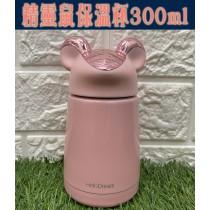 精靈鼠保溫杯300ml 可愛動物造型 迷你水壺 迷你保溫杯 保溫瓶 304不銹鋼 小巧好攜帶