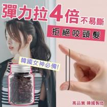 【女神拒咬髮彈力4倍髮圈】韓國製造