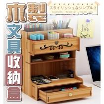 木製文具收納盒 文具盒 桌面收納盒 抽屜收納盒 雜物收納盒 彩妝收納盒 大容量 分格設計 收納好物