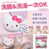 【Hello Kitty潔膚海綿1入】