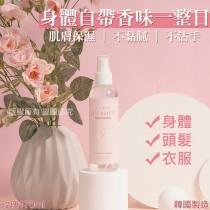 【整天自帶香氣保濕香氛噴霧-柔嫩玫瑰】韓國製造