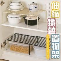 伸縮鐵藝置物架 廚房置物架 碗盤架 碟子架 廚具瀝水收納架 調味品架子