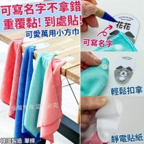 【可愛萬用小方巾】韓國製造