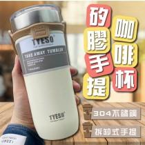 矽膠手提咖啡杯 拆卸式手提 一杯兩用 郊遊外出 方便攜帶