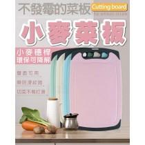 小麥菜板 切菜板 切水果 砧板 廚房 廚具 天然 環保 無毒 小麥砧板 防溢砧板