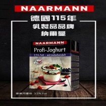 【德國NAARMANN】原味優格(1L)