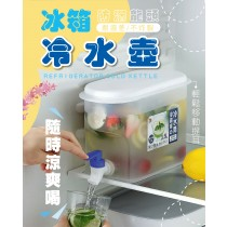 冰箱冷水壺 按壓冷水壺 帶龍頭涼水壺 耐熱水壺 大容量水壺 泡茶壺 裝果汁 裝酒 居家必備