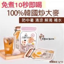 【100%韓國炒大麥茶】韓國製造