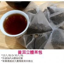 普洱熟茶立體茶包30入