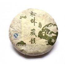 2016年松林藏韻普洱青餅生茶