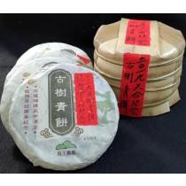 2019平河古樹青餅普洱生茶
