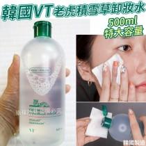 【韓國VT老虎積雪草卸妝水(單瓶)】韓國製造