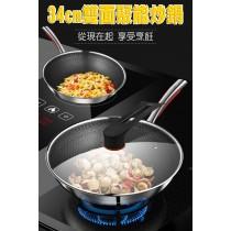 (預購)34cm雙面聚能炒鍋 不沾鍋 蜂巢鍋 炒菜鍋 炒鍋 316不銹鋼 導熱快速
