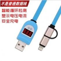 二合一快速充電線 iphone/安卓二合一快速充電傳輸線/充電線 3C手機平板