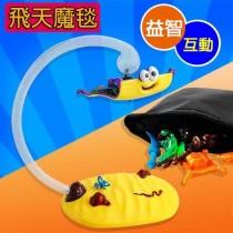 飛天魔毯 超神奇漂浮魔毯 新年歡樂兒童玩具