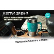 車用電熱杯 車載電熱杯加熱杯保溫杯保溫瓶車用304不鏽鋼